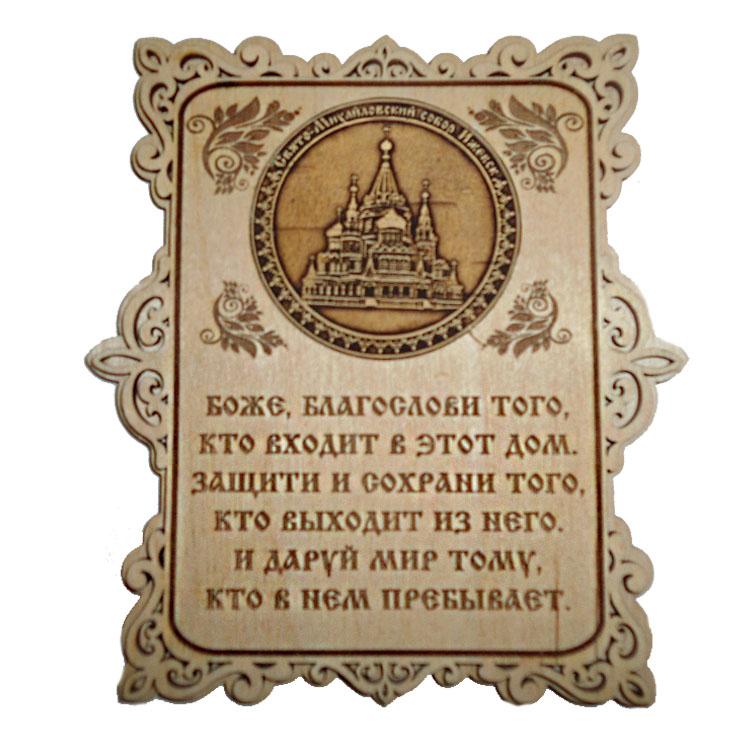 Текст песни утренняя Молитва казанская божья матерь